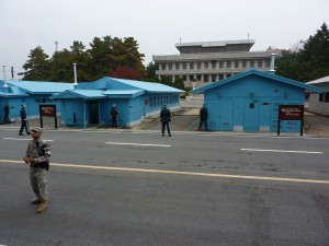 Conference Row in the Joint Security Area.